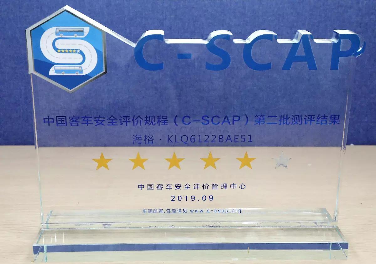 二十余載深耕安全結碩果,蘇州金龍海威獲五星+安全客車評價