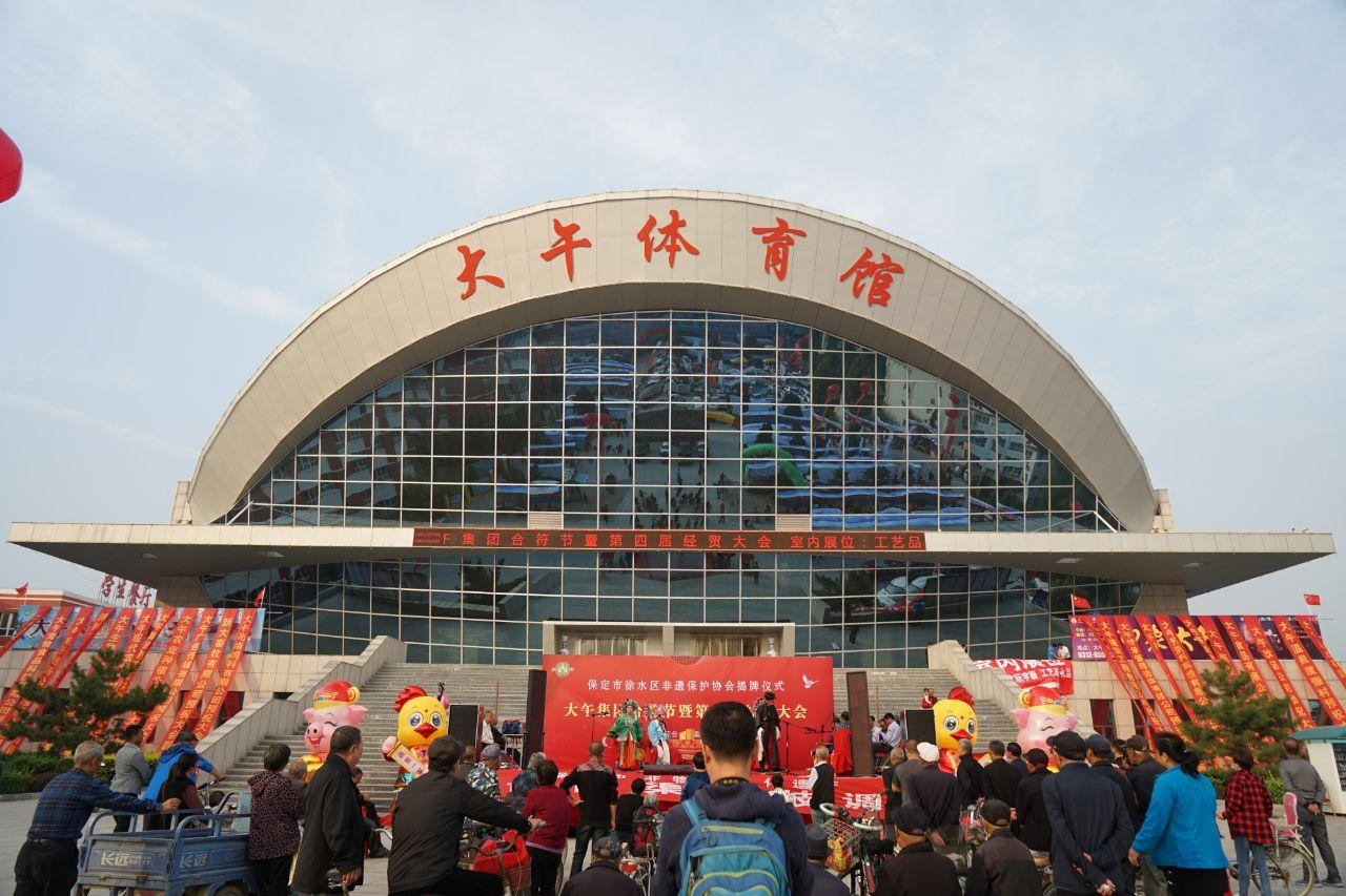 原创             北京周边游,河北保定又多了一个好玩的地方