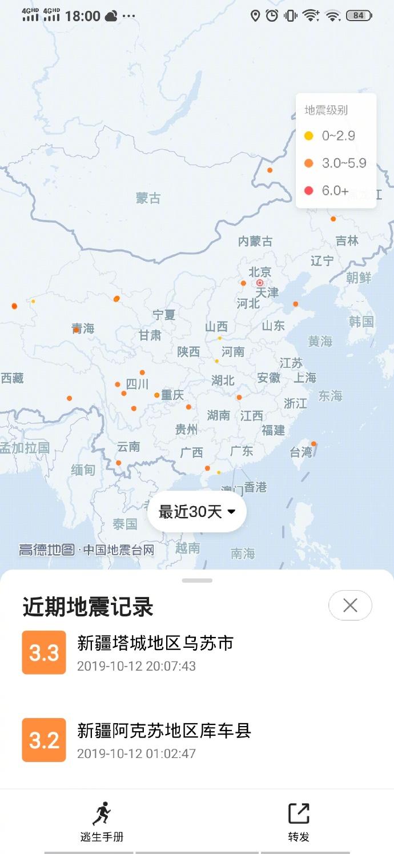 林芝旅游景点分布地图