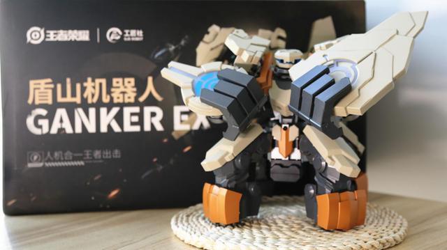 """承载着儿时的梦想和长大后理想的""""GANKEREX盾山机器人"""""""