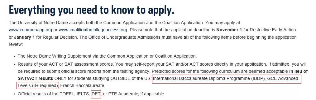 利好|圣母大学降低申请标化要求,IB、A-level课程体系迎来又一个好消息!
