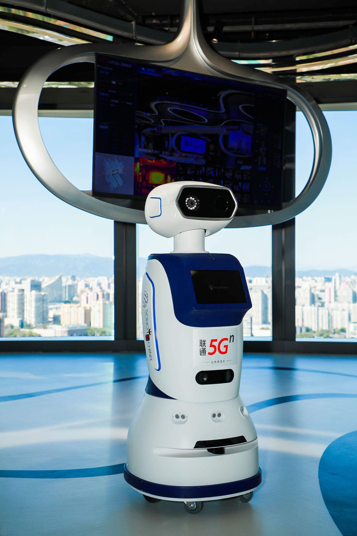 SOHO中國5G實驗室正式開幕