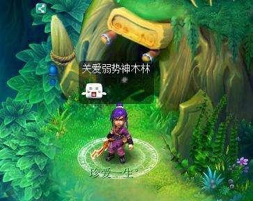 梦幻西游:已经被恐惧支配!全血神木林极限属性,可达42500血?