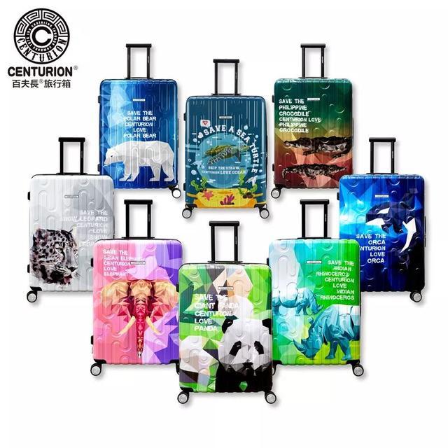 原创             双11特惠提前开启,动物主题旅行箱伴你探索自然