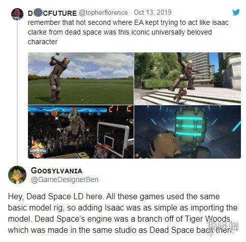 《死亡空间》主角很忙引擎相通实现人物无违和导入
