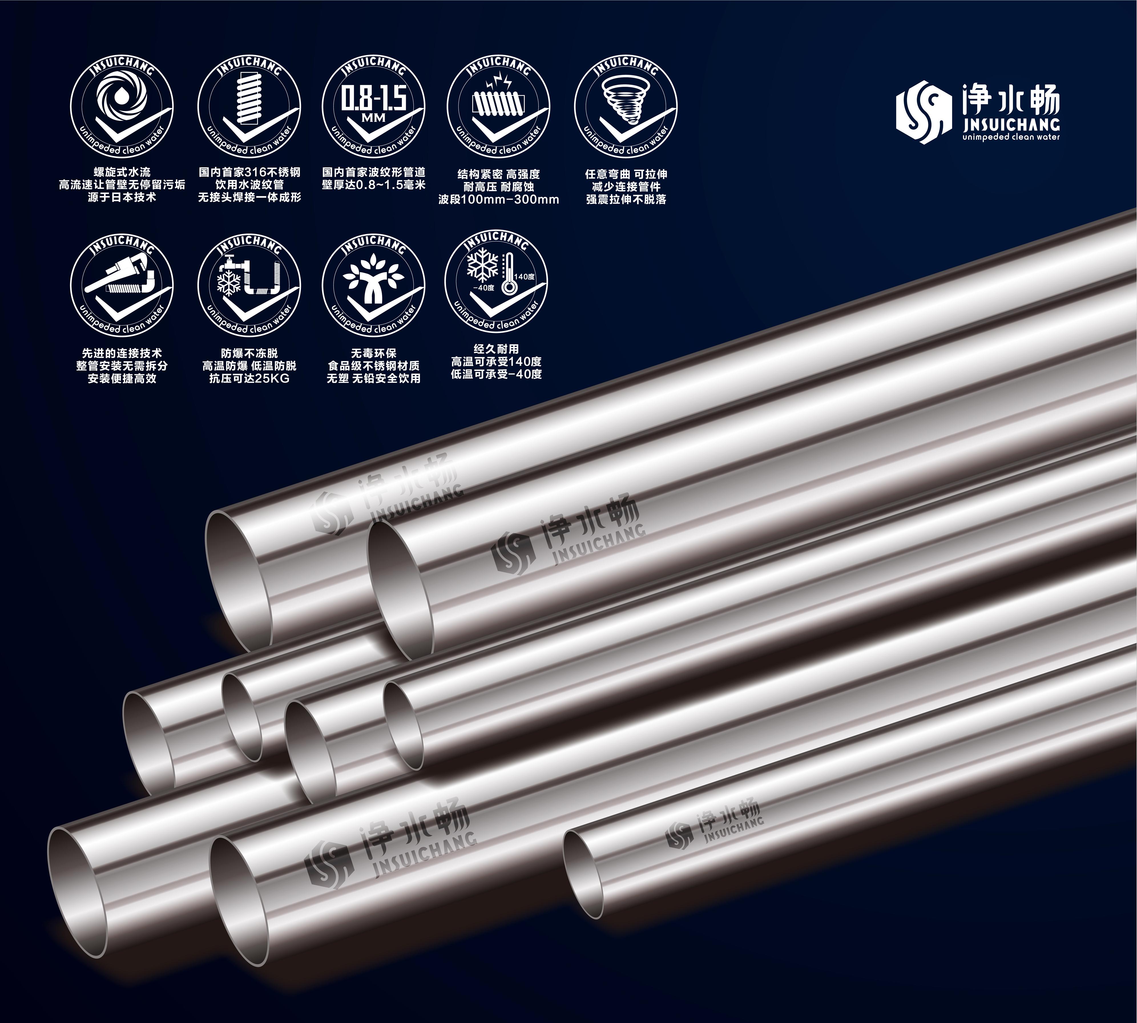 江苏南京栖霞S30400不锈钢水管