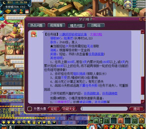 梦幻西游:雪无开奖2个号的300环,白瞎了玩家的盼头!