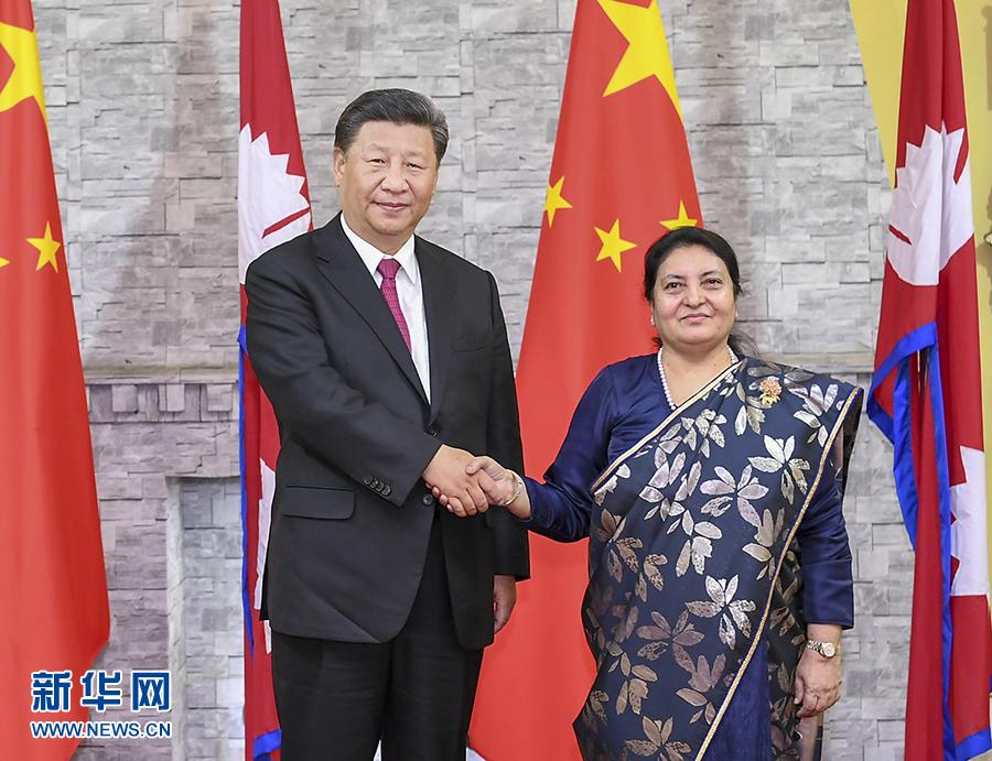 习近平会见尼泊尔总统班达里两国元首共同宣布建立中尼面向发展与繁荣的世代友好的战略合作伙伴关系