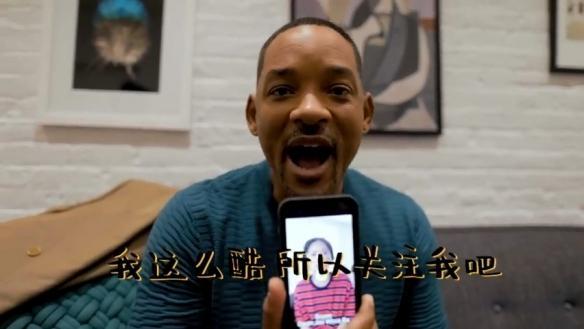 原谅我笑出了声!史皇秀中文:我这么酷快关注我吧