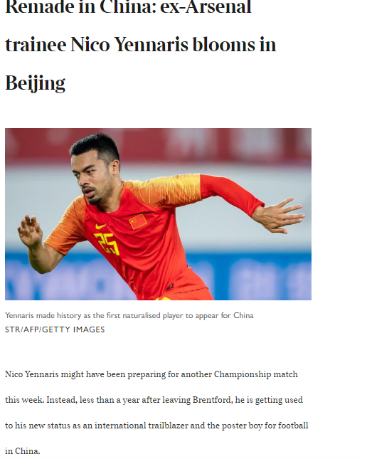 英媒专访李可:深爱在中国的每一分钟 有信心国安能夺冠