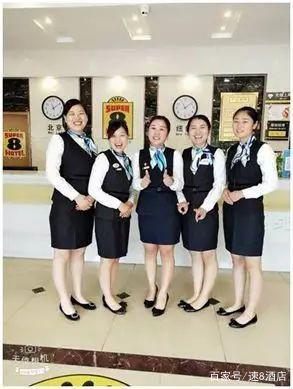 速8酒店:服务是一个酒店的灵魂
