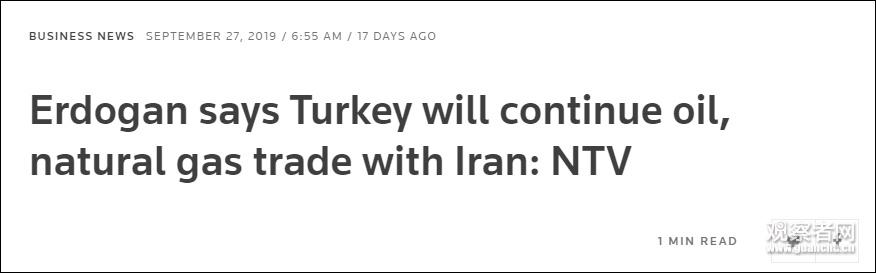 油轮被炸后,伊朗称发现400亿美元新气田