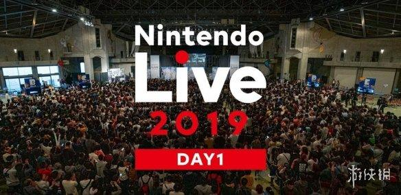 气氛火爆今日继续!任天堂NintendoLive首日精彩回顾_活动