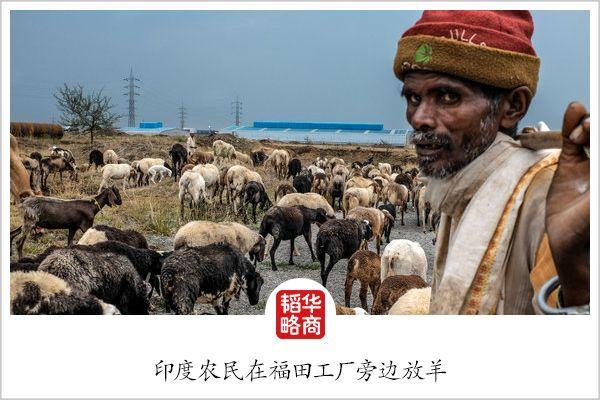 """原创             印度,""""下一个中国""""?"""