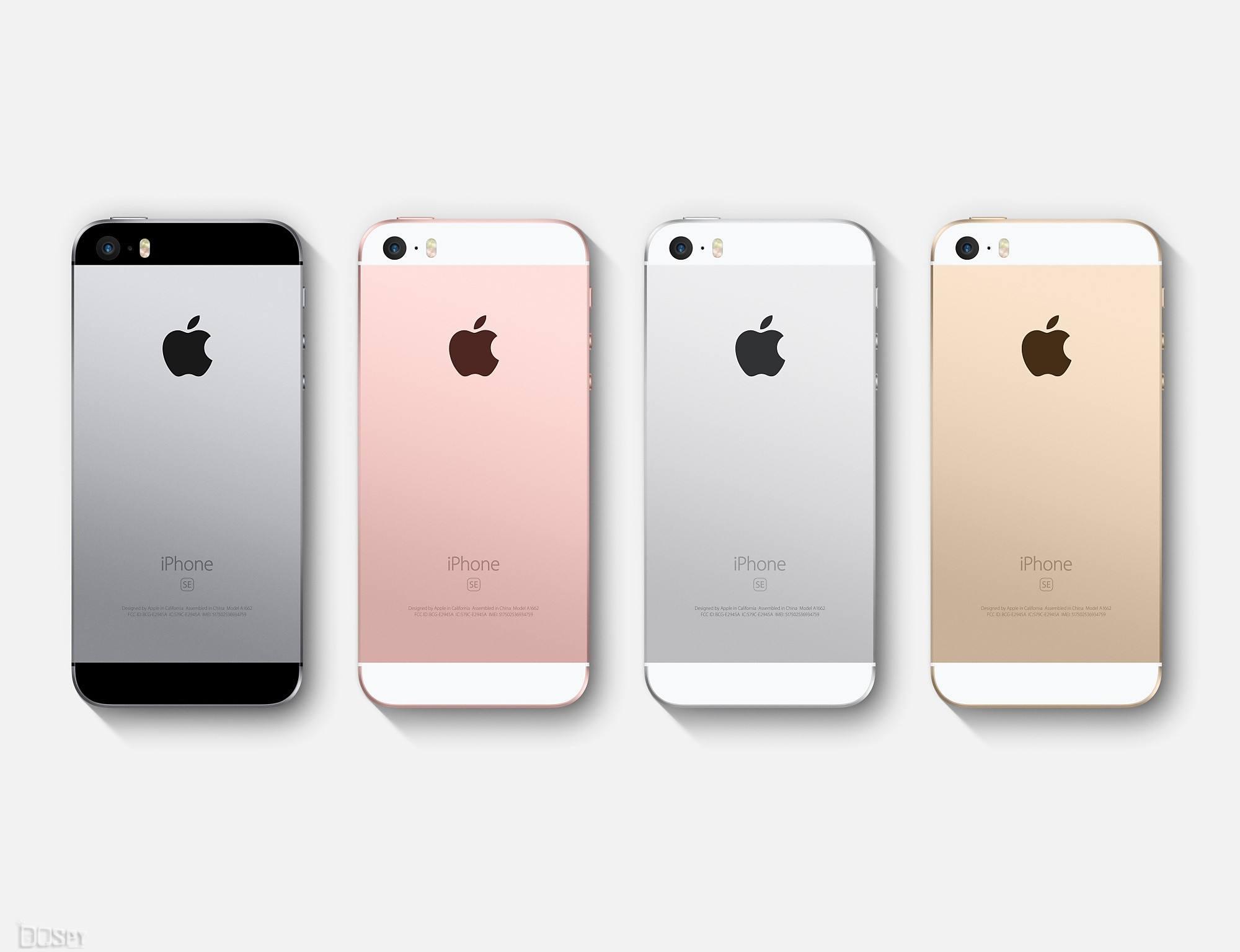 侃哥:iPhoneSE2有人期待吗中兴新机摄像头设计很眼熟