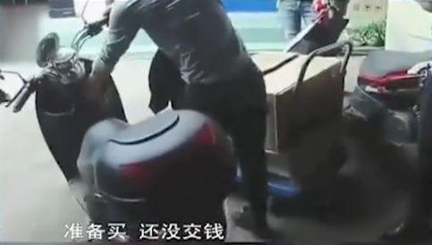 男子电动车被偷,去买新车,结果在店里发现了被偷的车
