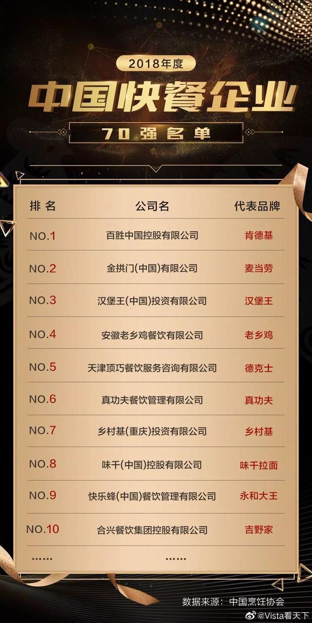 "iPhone 11再现""信号门"";华为5G折叠屏最快本月底开卖"