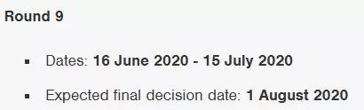 2020年英国热门硕士专业申请第一轮截止日期汇总,提早申请提早拿offer啦!