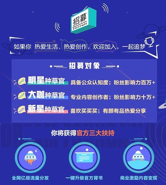 賈躍亭已申請個人破産重組,淘寶将招10萬種草達人,鴻蒙将成第5大操作系統