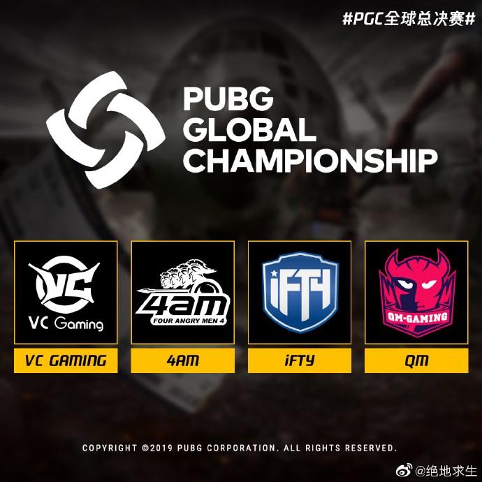 《绝地求生》PCM大师赛iFTY夺冠,与VC/4AM/QM征战全球赛_决赛