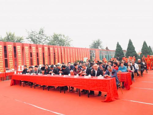 赚购购与宇丰农业达成战略合作,勇探基于社交电商的新农业之路