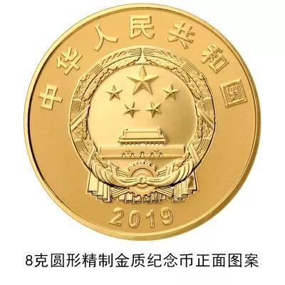 <b>南开大学百年校庆,央行发行了一套纪念币</b>