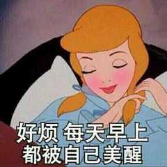 一梦江湖捏脸黑科技又双叒叕升级,玩家个个美得别具一格!