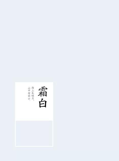 """当季流行色丨""""醉""""入五彩的四川"""