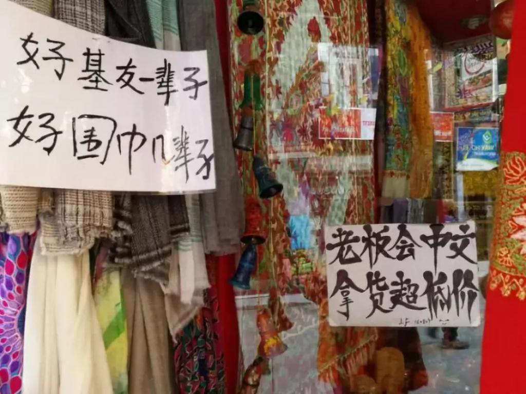 在全球最穷的国家,中国打破了印度半个多世纪垄断