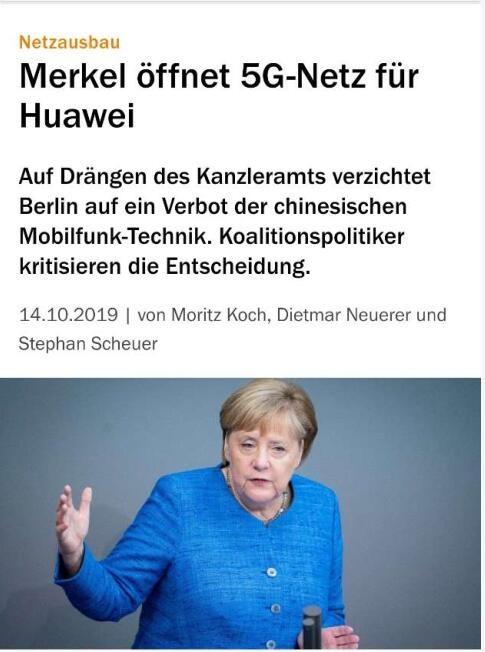 默克尔政府作出决定,允许华为向德国提供5G设备_德国新闻_德国中文网