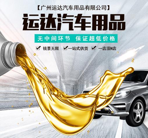 http://www.feizekeji.com/chanjing/214287.html