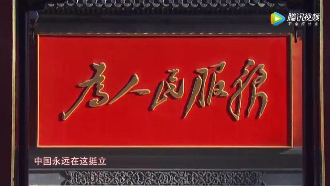 """""""中国梦""""主题歌曲欣赏《乘风破浪再出发》"""