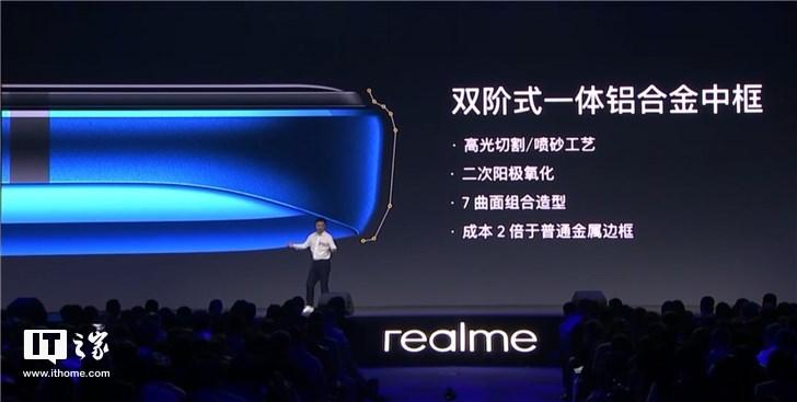 2699元起,realmeX2Pro正式发布:90Hz流体屏+骁龙855Plus