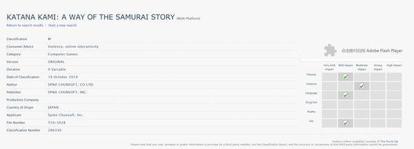 《侍道外传:刀神》在澳大利亚分类网获得评级