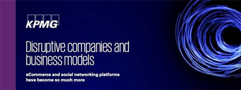 毕马威评出全球科技领袖电竞最喜爱的应用 百度和微信上榜