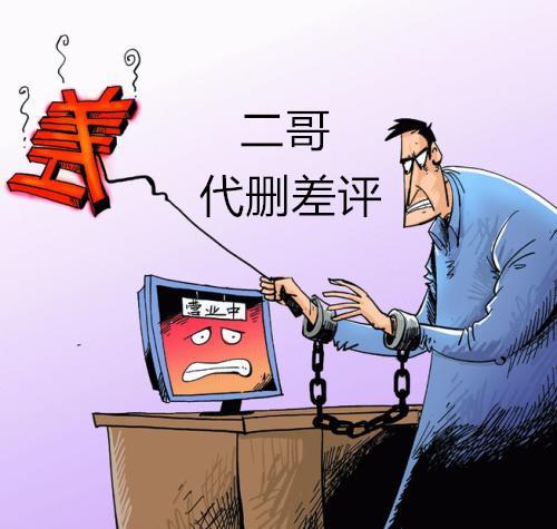 http://www.shangoudaohang.com/kuaixun/222640.html