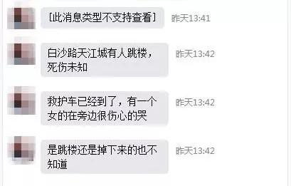 悲剧!柳州13岁初中女生留遗书后坠楼身亡,母亲跪地痛哭!