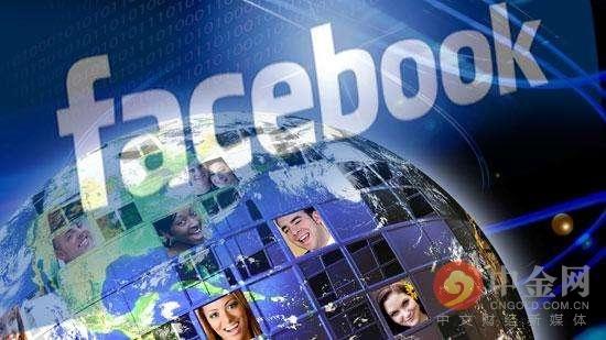 傳意大利明年将向巨頭征收網絡稅 預計收益6億歐元