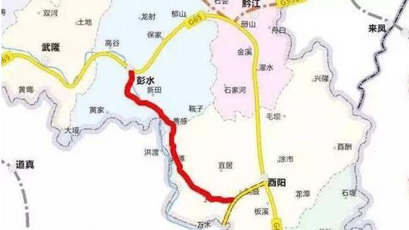 159亿高速项目落户重庆,全长107公里,2020年正式开工!