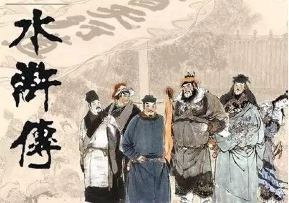 初中语文名著导读《水浒传》主要人物形象分析,附往年中考真题!