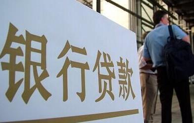 江苏6家银行被骗2.7亿元贷款,南京银行遭受损失最大