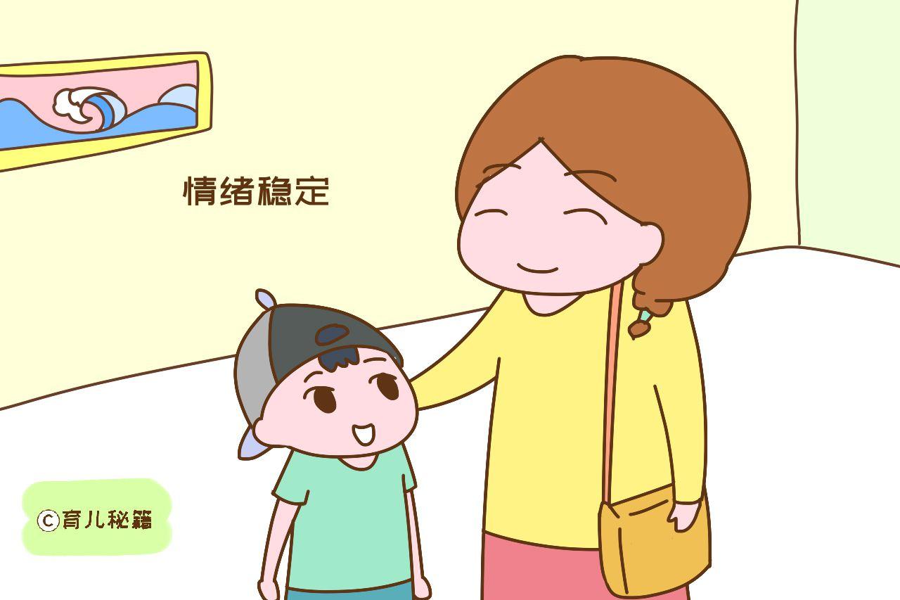 孩子六岁前,具备以下特征才是合格监护人,不一定是亲爸妈