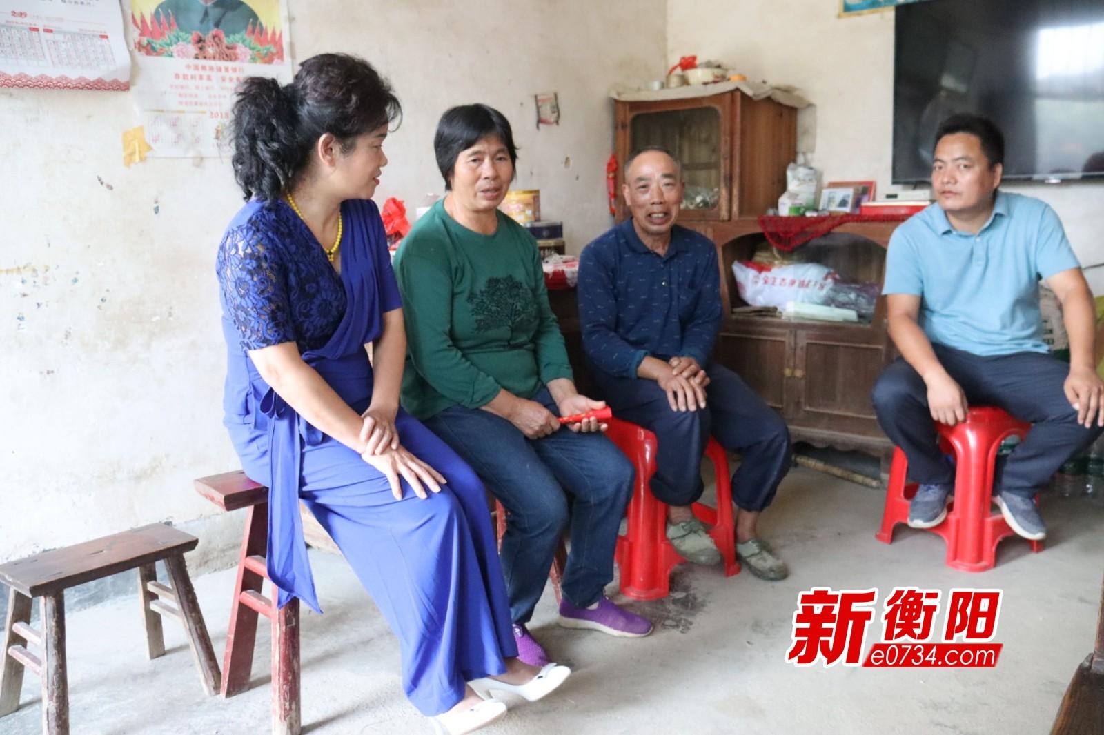 巾帼祁商彭翠紅用愛回饋社會 助力群衆脫貧謀發展