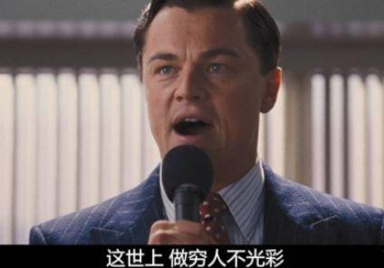 爱讲黄段子的冯唐,居然约我去聊成功学!