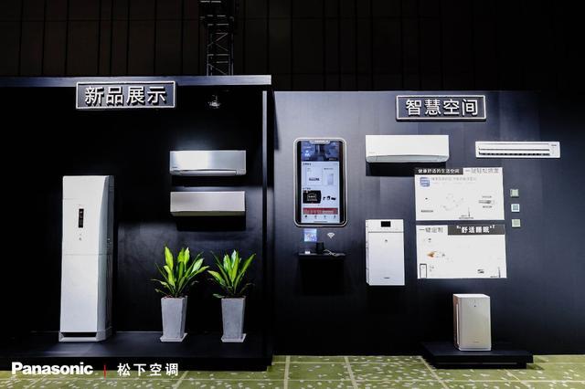 """被""""遗忘""""的日本电器巨头,一年收入5100亿"""