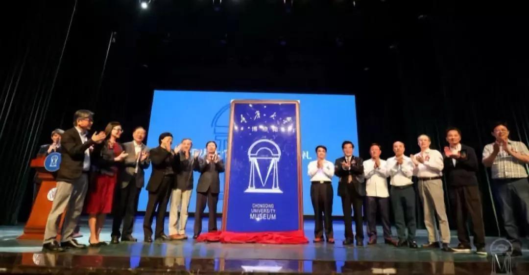 """重庆大学称文物并非全部由吴应骑捐赠,其曾参演""""争夺赝品""""电影"""