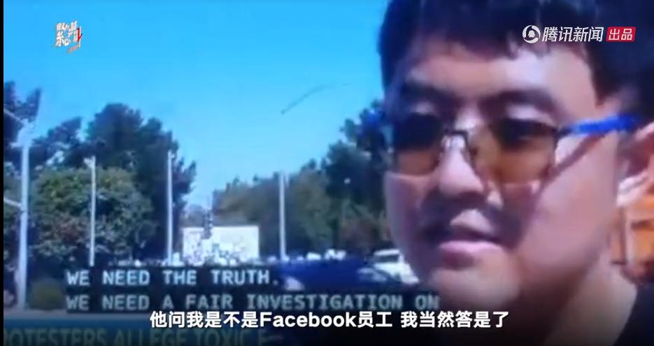 被脸书开除的华人工程师:在硅谷,不敢赋闲两个月