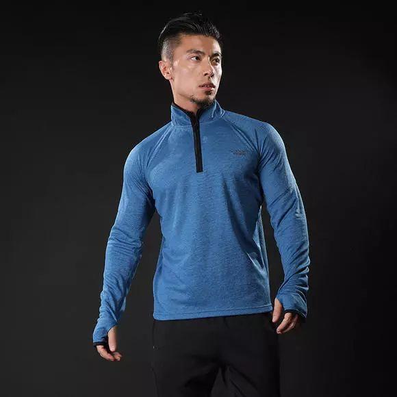 跑步指南出品,专门为秋冬季跑步设计,优化到极致
