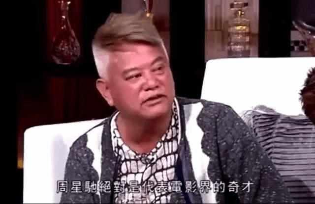 陈百祥经典喜剧电影_陈百祥为何20年不肯跟周星驰和解?原来如此!_合作
