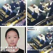 """昆明警方否认发布""""李心草案""""调查结论,网友集体晕倒"""